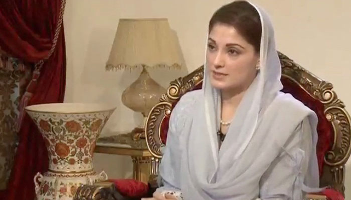 Lion to roar in NA-120 on Sept 17: Maryam