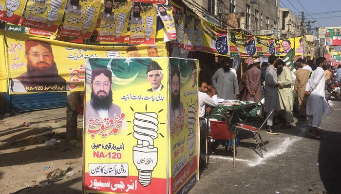 Posters of Milli Muslim League candidate. Photo: Geo News