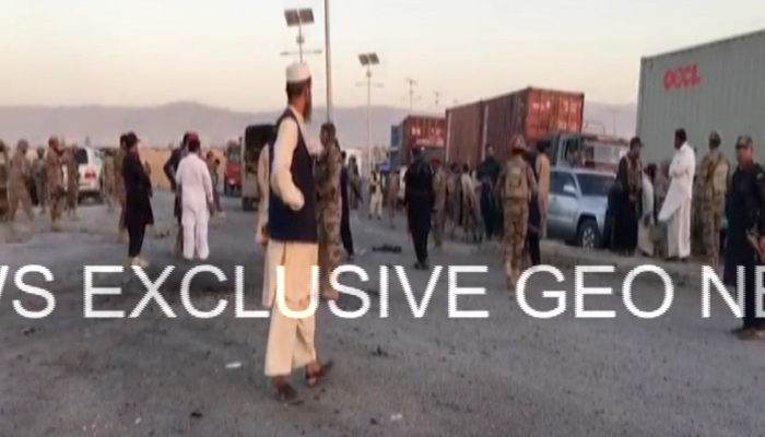 Security forces sealed the area soon after the incident took place.