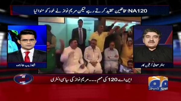 Aaj Shahzaib Khanzada Kay Sath - 18-September-2017