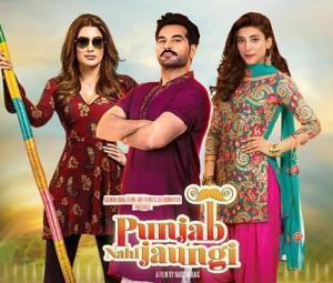 Punjab Nahi Jaungi is a disservice to women