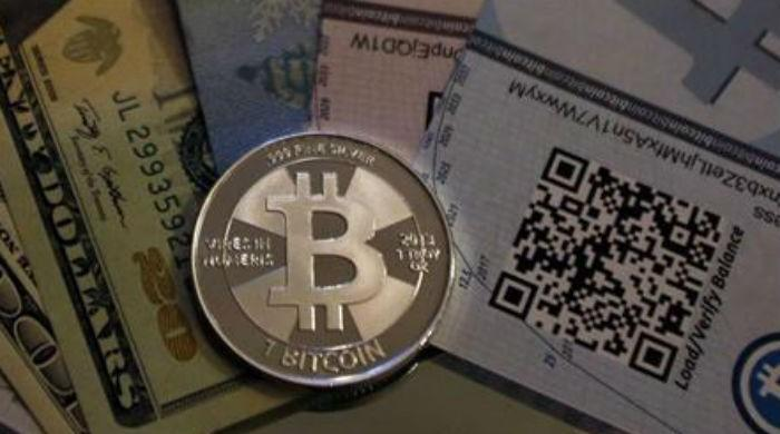 Beijing, Shanghai shut down bitcoin exchanges: media