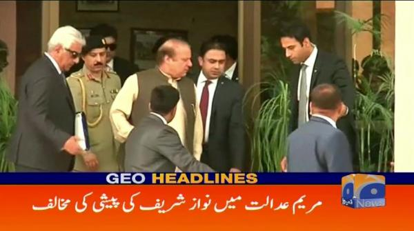Geo Headlines - 10 PM 19-September-2017
