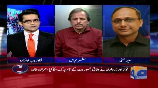 Aaj Shahzaib Khanzada Kay Sath - 19-September-2017