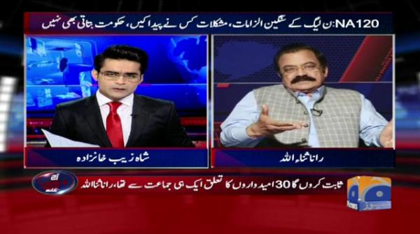 Jamat-e-Islami which got Nawaz Sharif disqualified only secured 592 votes: Rana Sana