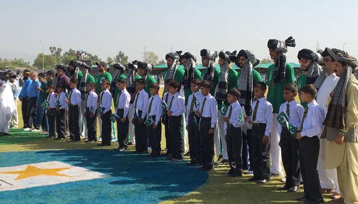 Pakistan XI/Javed Afridi Twitter