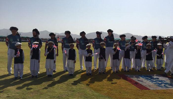 UK XI/Javed Afridi Twitter