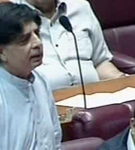 Nisar criticises government's failure to condemn recent US drone strike