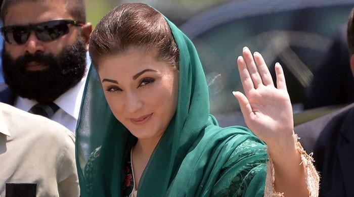 LHC dismisses contempt petition against Maryam