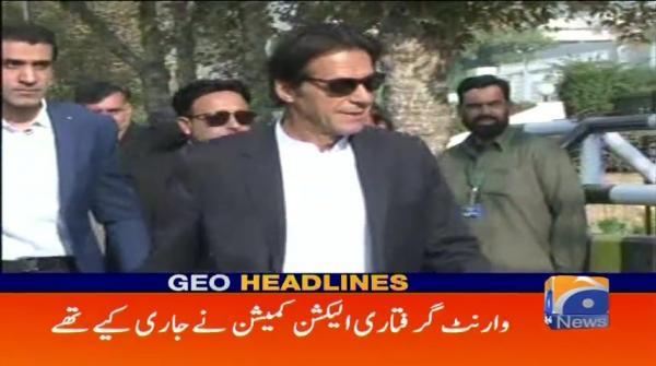 Geo Headlines - 11 PM - 20 September 2017