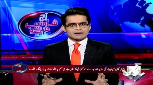 Anti-Pakistan campaign in Geneva