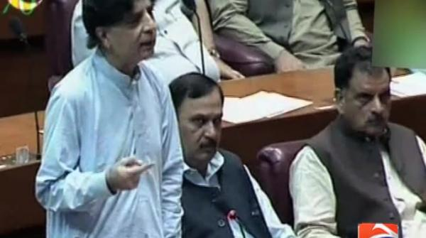 Nisar criticises government's failure to condemn recent US drone strike 20-September-2017