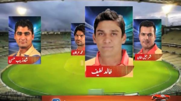 Khalid Latif banned for five years in PSL spot-fixing case 20-September-2017