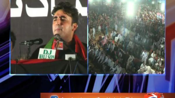 Incompetent rulers have deceived nation: Bilawal 20-September-2017