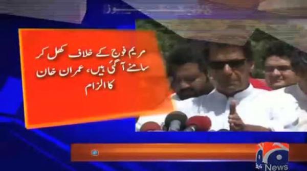 PTI chief lashes out at Nawaz, Zardari 20-September-2017