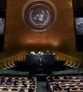 A look at the last six UNGA addresses by Pakistan