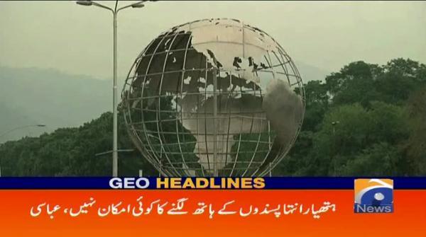 Geo Headlines - 08 AM 21-September-2017