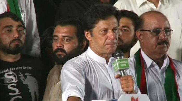 Country cannot progress without justice, says Imran Khan