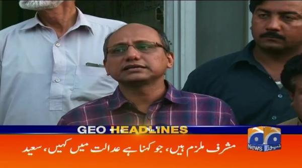 Geo Headlines - 06 PM - 21 September 2017