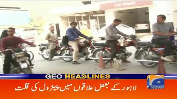 Geo Headlines - 09 PM - 21 September 2017