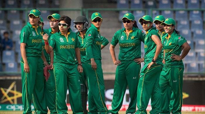 Women Cricket: Pakistan to play New Zealand in Sharjah