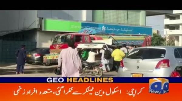 Geo Headlines - 09 AM 21-September-2017