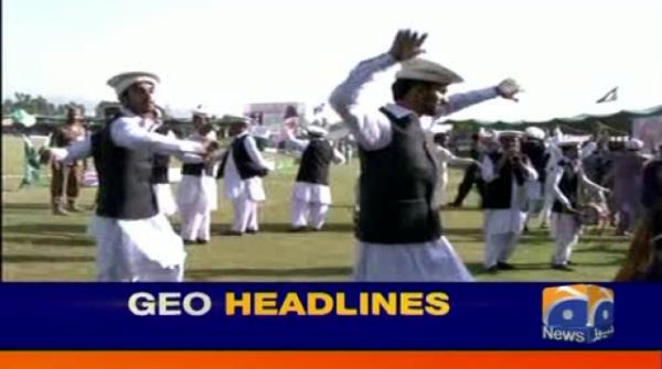 Geo Headlines - 10 AM 21-September-2017