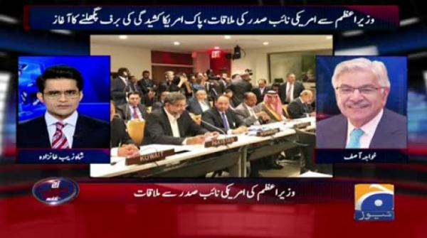 There should be a comprehensive plan of Afghan refugee repatriation: Kh Asif