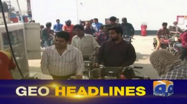 Geo Headlines - 08 PM - 21 September 2017