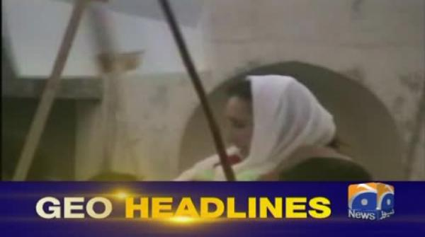 Geo Headlines - 10 PM - 21 September 2017