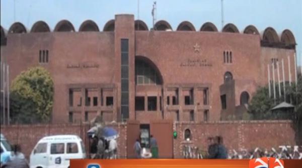 Sharjeel, PCB appeal against corruption tribunal's verdict