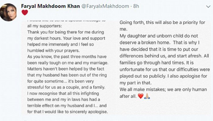 Faryal deletes apology after Amir rejects reunion rumours