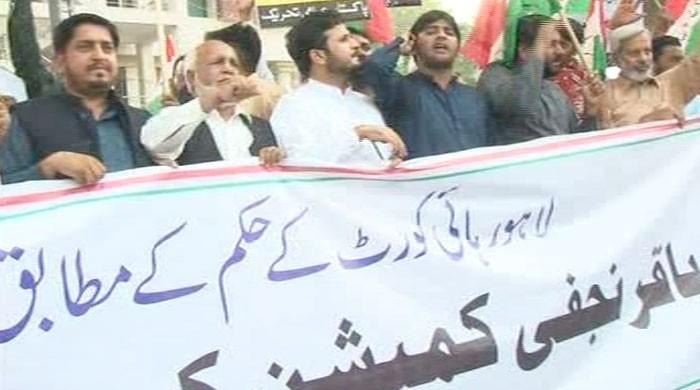 PAT protests outside Civil Secretariat, demands release of Najafi report
