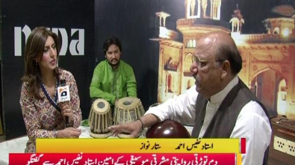 In conversation with Ustad Nafees Ahmed