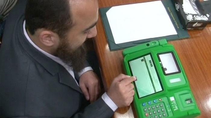 Biometric machines achieve 88pc success rate in Lahore by-poll: ECP secretary