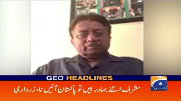 Geo Headlines - 07 PM - 22 September 2017