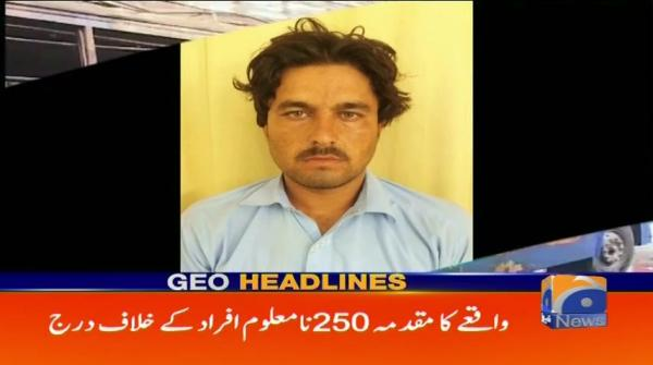 Geo Headlines - 09 AM 23-September-2017