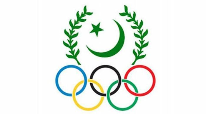 National Games postponed amid delay in release of funds