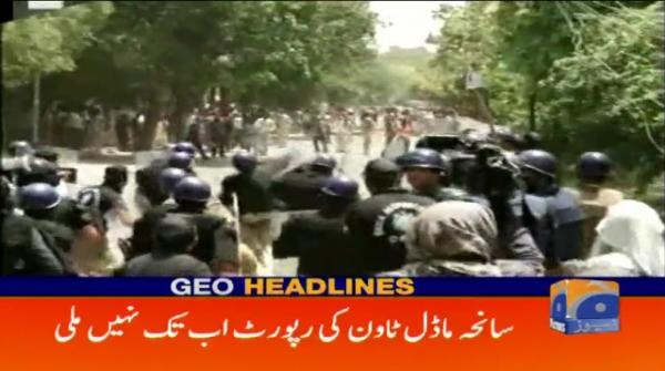 Geo Headlines - 11 AM 23-September-2017