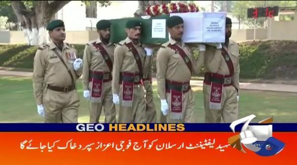 Geo Headlines - 08 AM 24-September-2017