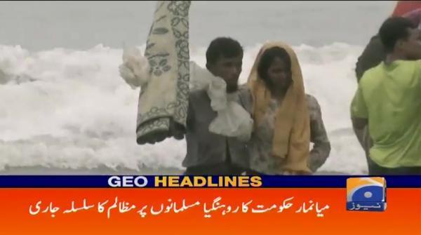 Geo Headlines - 12 PM - 24 September 2017
