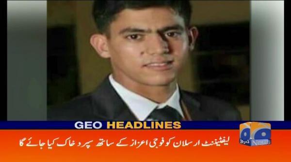 Geo Headlines - 01 PM - 24 September 2017