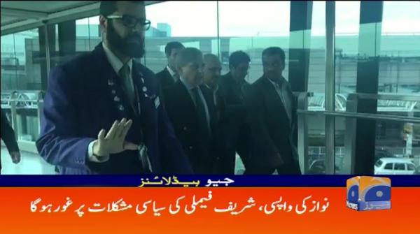 Geo Headlines - 02 PM - 24 September 2017