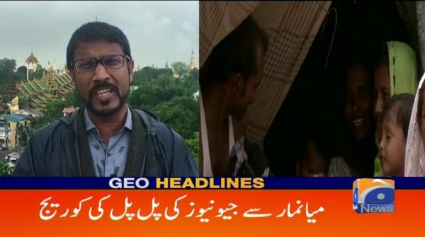 Geo Headlines - 03 PM - 24 September 2017