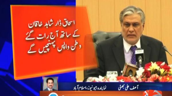 PM en route to Pakistan, says Ishaq Dar with him