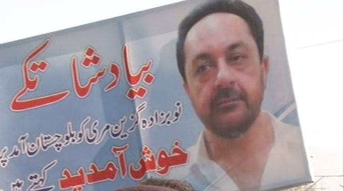 Quetta court approves interim bail of Gazain Marri
