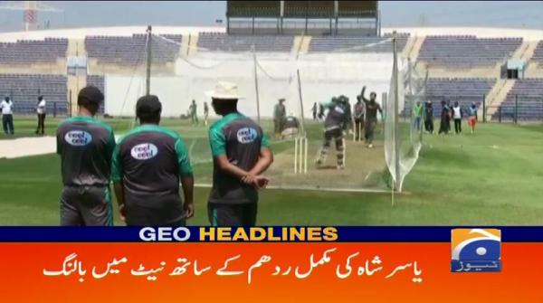 Geo Headlines - 04 PM 25-September-2017