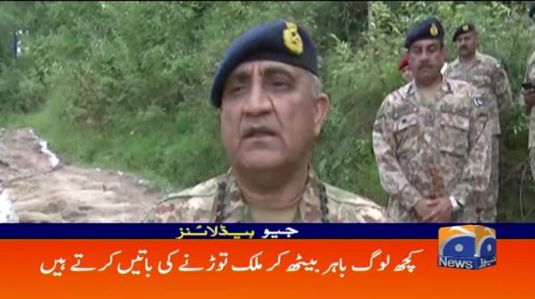 Geo Headlines - 10 PM - 25 September 2017