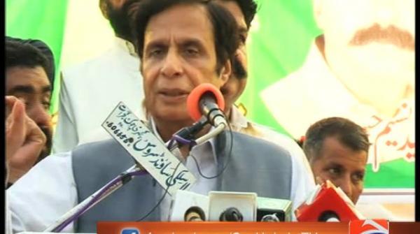 Shehbaz Sharif spilled blood of 14 people at Model Town: Pervez Elahi