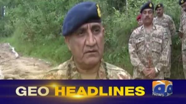 Geo Headlines - 11 PM - 25 September 2017